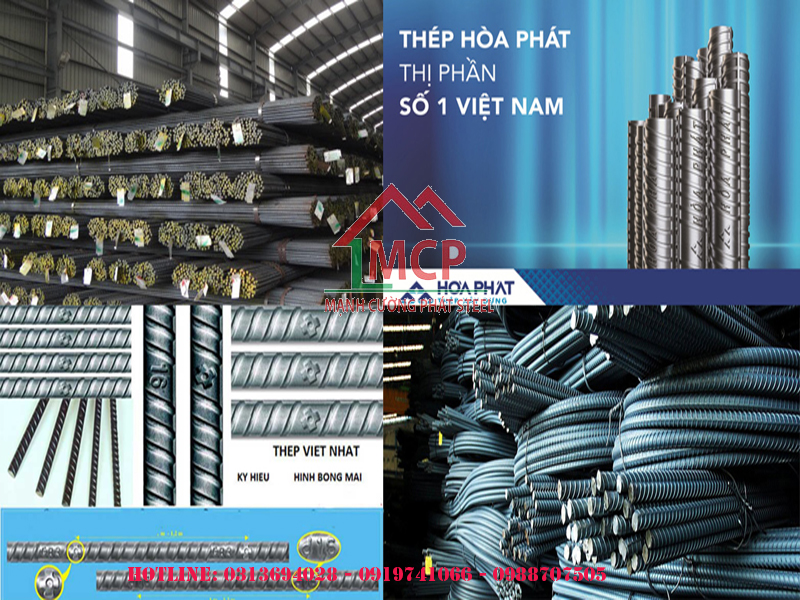 The latest construction steel price of Hoa Phat is April 25, 2020